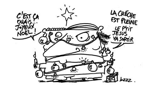 Joyeux Noel Enfer Forge